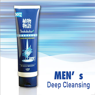 LION Japan 獅王 Shokubutsu Monogatari Men's Facial Soap 130g
