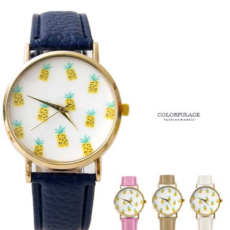 手錶 可愛趣味水果鳳梨滿版圖案造型質感皮革手錶 中性款男女不分 柒彩年代【NE1590】單支售價