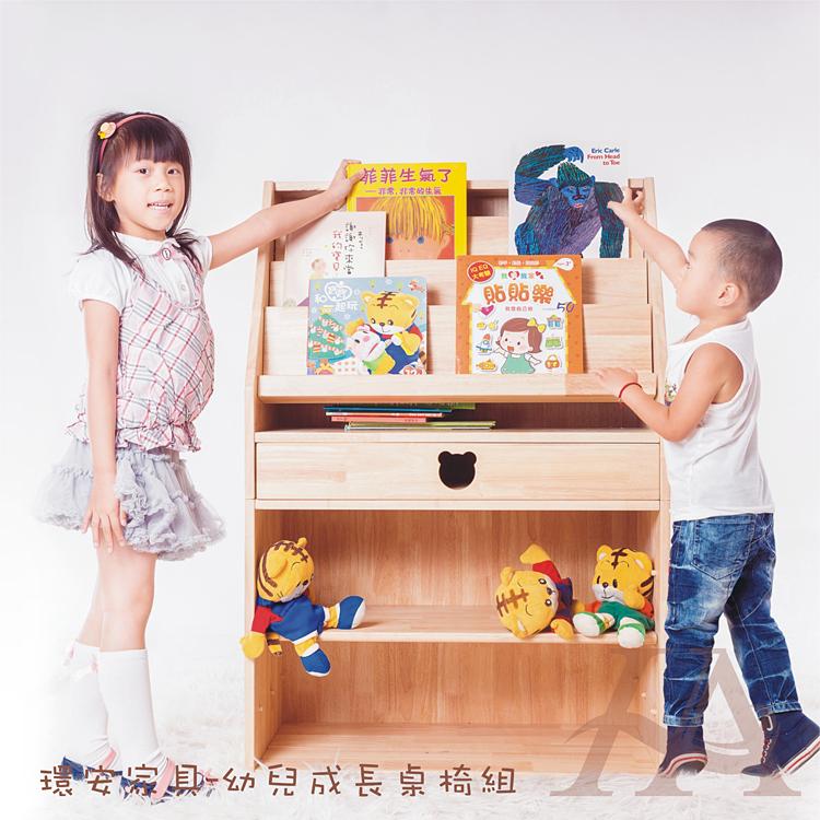 環安家具-多功能展示書櫃/實木書櫃/兒童書櫃★護木保養液加購價只要150元★
