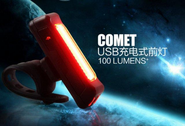 《彗星警示燈》一個燈兩個顏色同時可用 USB充電警示燈內建鋰電池 LED高亮度 自行車尾燈警示燈尾燈後車燈