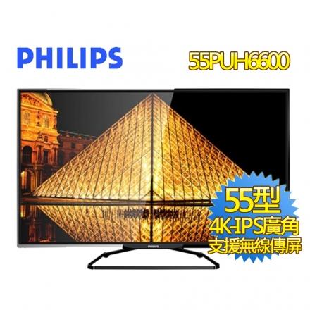 【含運送 含基本安裝】【飛利浦】55PUH6600 55吋 4K LED液晶顯示器+視訊盒  4K  55吋大尺寸 聯網電視 挑戰市場最低