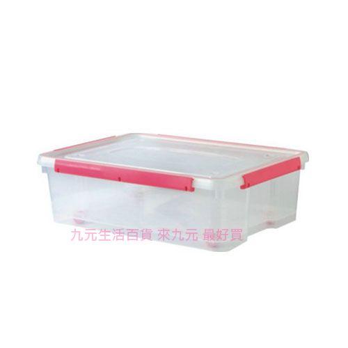 【九元生活百貨】聯府 KT-230 好運密封整理箱 置物 收納 KT230