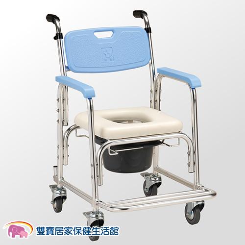 均佳 不銹鋼洗澡便器椅加推手 馬桶椅 便盆椅 JCS-302
