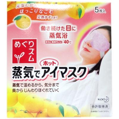 日本花王 蒸氣浴眼罩(柚橘) 5枚入 A502