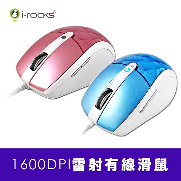 [福利品] i-Rocks IR-7610L 1600DPI鑽石雷射有線滑鼠