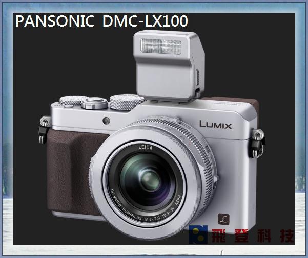【4K超高畫質錄影】 註冊 加送原廠電池  64G U3高速記憶卡 PANASONIC DMC-LX100 4K錄影類單眼相機 1.7大光圈 含稅開發票公司貨