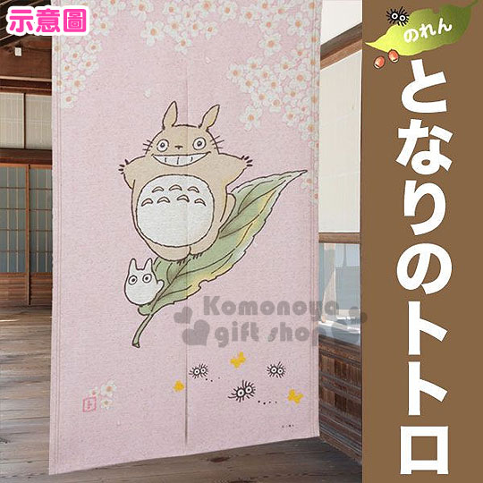 〔小禮堂〕宮崎駿 Totoro龍貓 日製棉麻長門簾《春.藍.櫻花》85x150cm