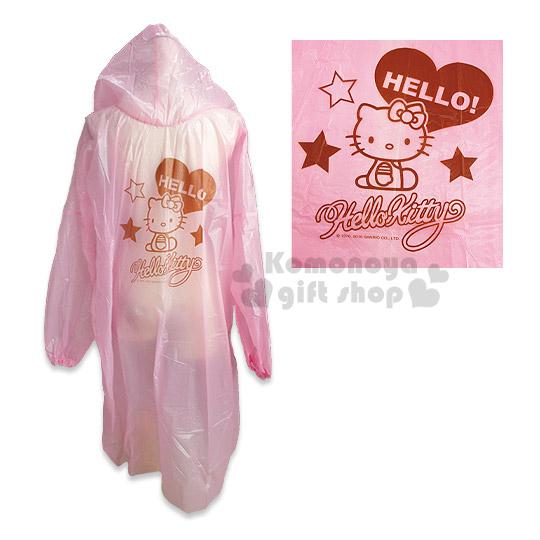 〔小禮堂〕Hello Kitty 兒童輕便雨衣《粉.坐姿.星星》隨身攜帶方便
