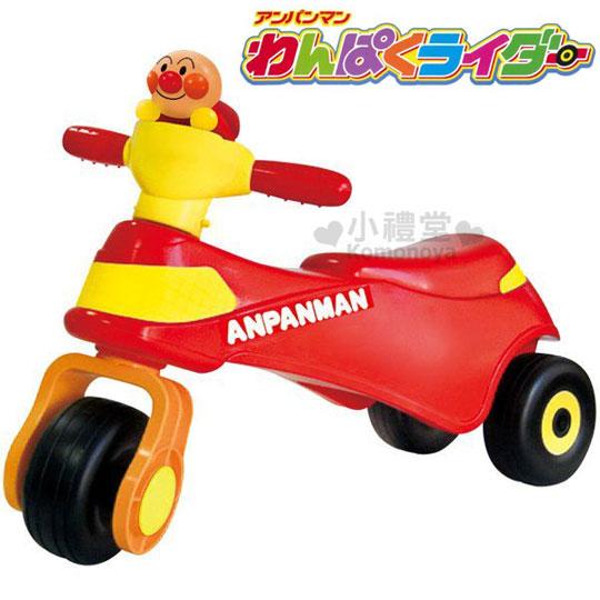 〔小禮堂嬰幼館〕麵包超人 三輪滑步車玩具《橘藍盒裝.趴姿》增加親子互動