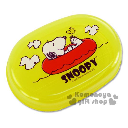 〔小禮堂〕Snoopy 史努比 香皂盒《黃.泳圈》輕鬆美化空間