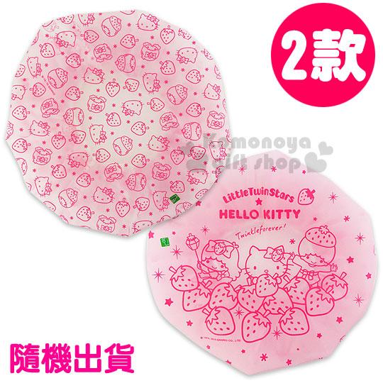 〔小禮堂〕Hello Kitty x 雙子星 浴帽《2款.隨機出貨.粉.草莓》讓洗澡變成樂趣