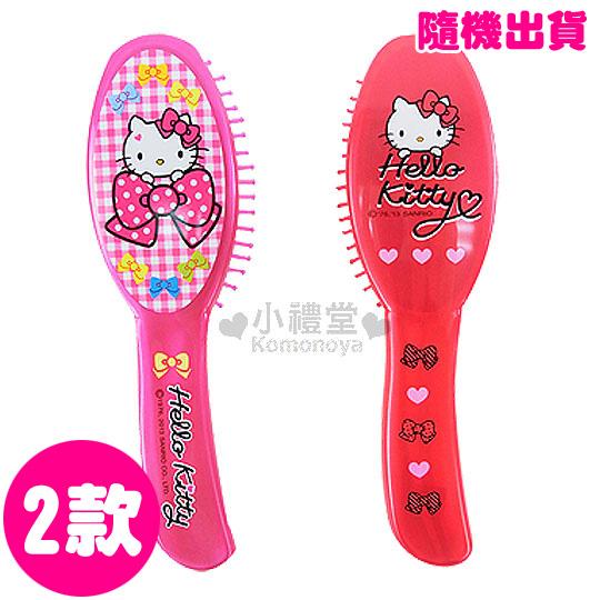 〔小禮堂〕Hello Kitty 彎曲握把梳子《2色.隨機出貨.大臉.珠光》實用可愛