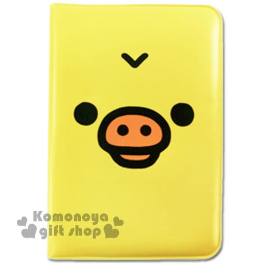 〔小禮堂〕懶懶熊 小雞 護照套《黃.大臉》附夾鏈收納袋.旅行用品系列
