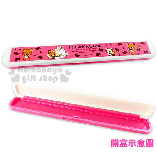 〔小禮堂〕懶懶熊 筷盒《桃.巧克力塊.咖啡杯》增添吃飯樂趣