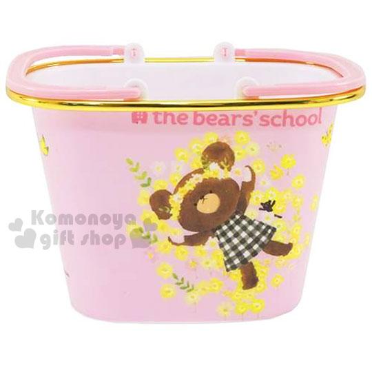 〔小禮堂〕小熊學校 迷你置物提籃《迷你SS.粉.小花》輕鬆美化空間