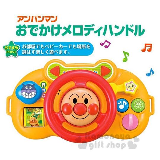〔小禮堂嬰幼館〕麵包超人 方向盤玩具《黃盒裝.大臉》可適用於嬰兒車上