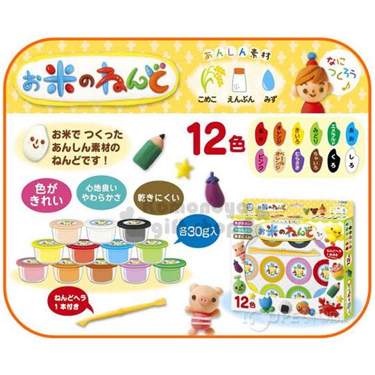 〔小禮堂嬰幼館〕日本銀島 純天然米黏土組《白盒裝.共1種道具.12色》可發揮創造力