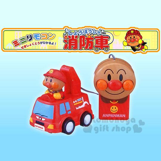 〔小禮堂嬰幼館〕麵包超人 線控消防玩具車《紅.消防帽》適合3歲以上兒童