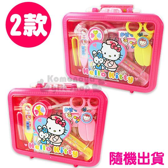〔小禮堂嬰幼館〕Hello Kitty 醫生組玩具《2款.隨機出貨.粉.護士裝》添增親子樂趣