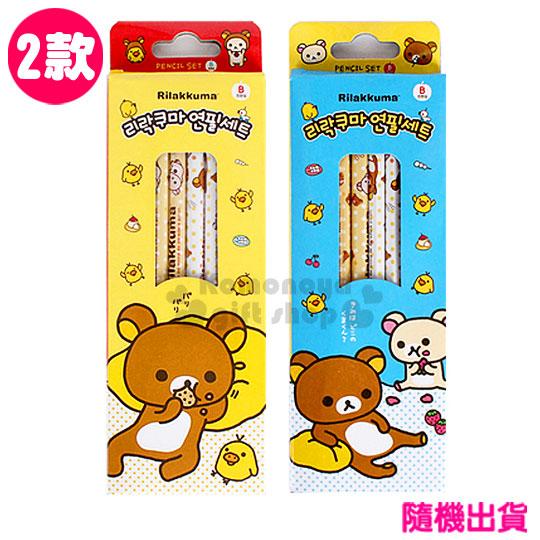 〔小禮堂韓國館〕懶懶熊 鉛筆組《2款.隨機出貨.4支組.B.黃/藍》六角形筆桿