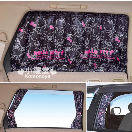 〔小禮堂〕Hello Kitty 汽車用側窗窗簾《2入.黑.KT滿版》為您抵擋炙熱陽光