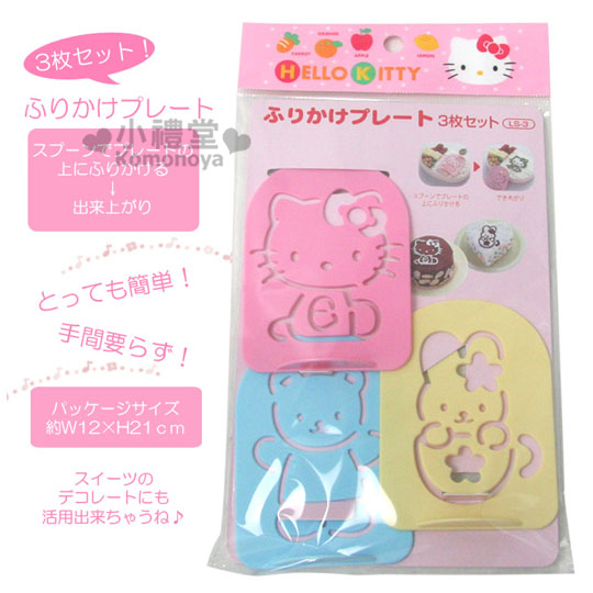〔小禮堂〕Hello Kitty 圖案壓模~3入.小熊.兔子~DIY美觀好吃又好玩