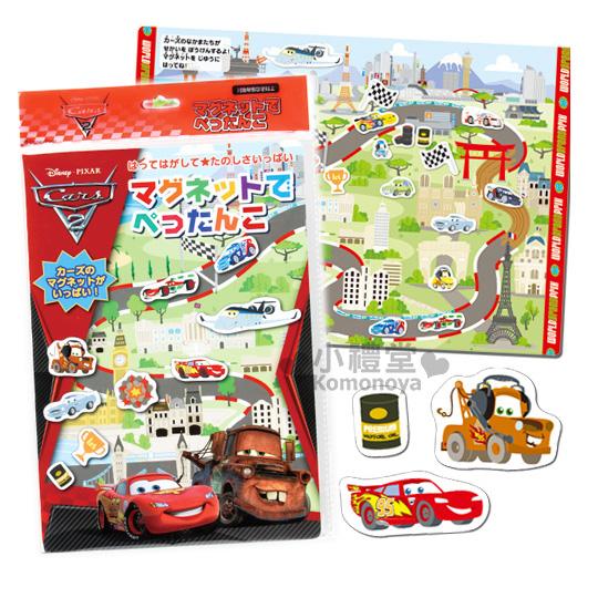 〔小禮堂〕CARS閃電麥坤 磁鐵遊戲書《紅綠.歐式道路.賽車》適合3歲以上兒童