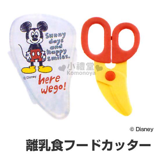 〔小禮堂〕迪士尼 米奇  嬰兒食物剪刀《紅黃.附盒.手繪風》媽咪的好幫手