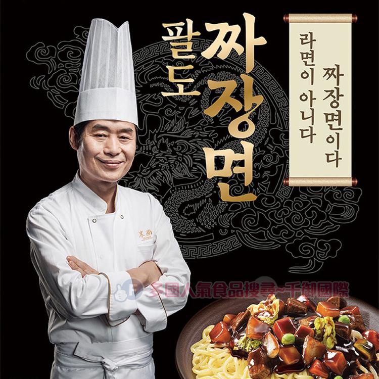 [即期良品]韓國 八道金炸醬拉麵 袋裝203g 韓國知名美食節目李連福推薦 [KO8809296883098]千御國際