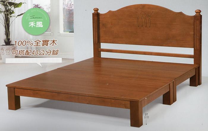 【尚品傢俱】K-SN-13-1 禾風實木3.5尺床頭片