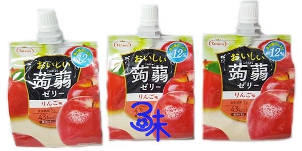 (日本) Tarami 吸吸蒟蒻果凍-蘋果 (達樂美果凍飲便利包 - 蘋果 蒟蒻青葡萄吸管果凍 ) 1組 3 個 (150公克 *3個) 特價 159 元 【4955129012761】