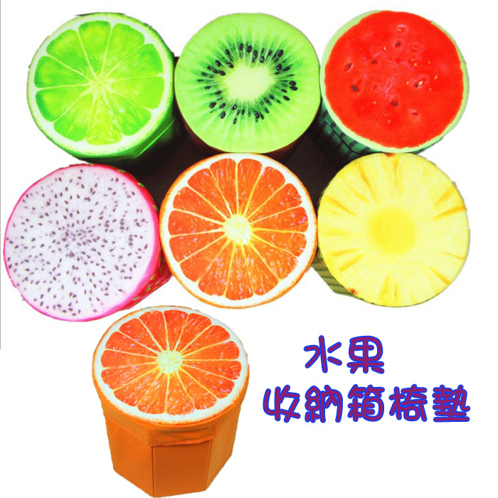 tangyizi輕鬆購【DS135】創意水果絨布可折疊儲物收納整理箱子可坐板凳椅子