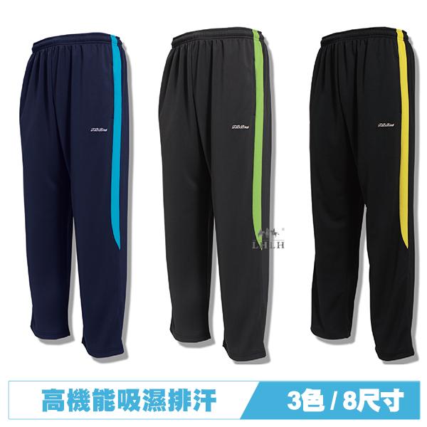 排汗褲 運動褲 高機能 【男/女】 XS~5L