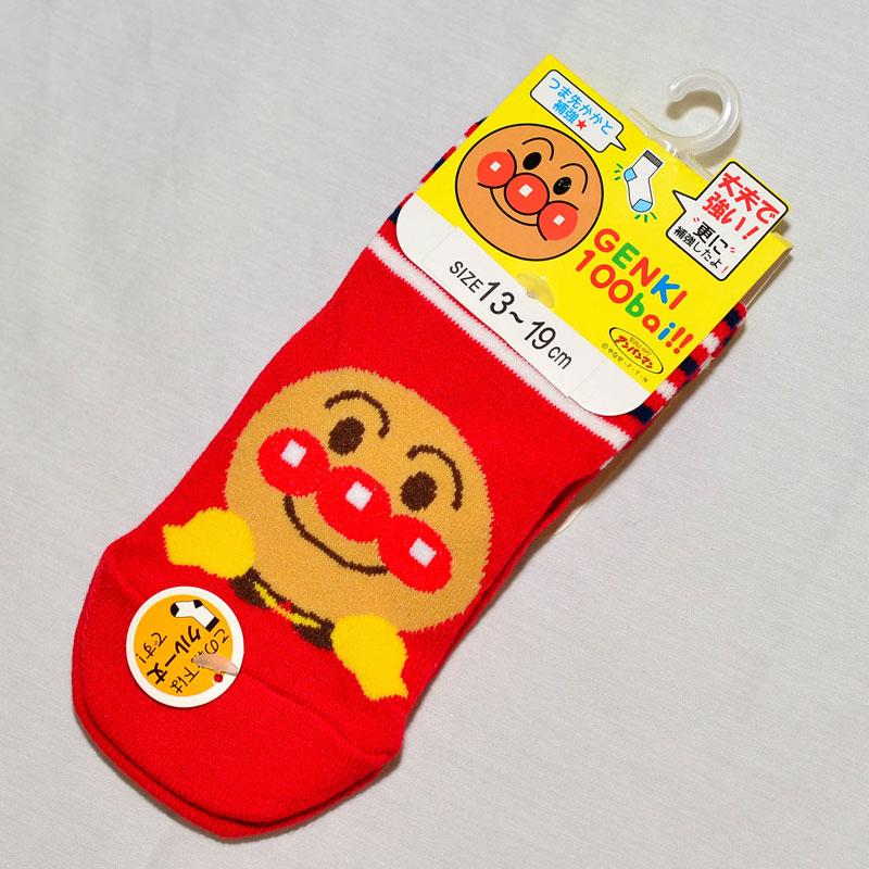 麵包超人 元氣100 兒童 補強運動襪 13-19cm 日本帶回正版品