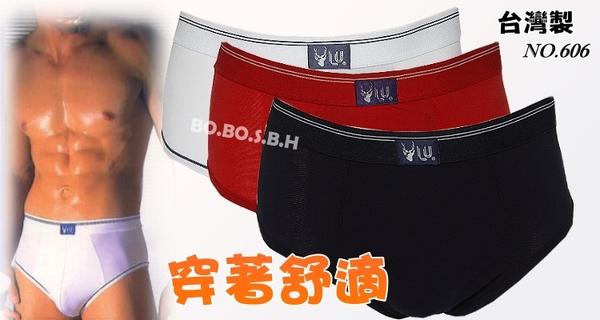 波波小百合 (606)棉質優質男士三角內褲組3件優惠350 台灣製
