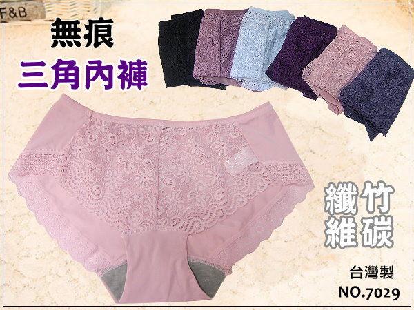 波波小百合【7029】Tactel 超細纖維素材 +竹炭 女竹纖維 無痕蕾絲中低腰 女內褲 台灣製