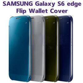【全透視】三星 Samsung Galaxy S6 edge G9250/ SM-G9250 A級皮套/透明側掀保護套/背蓋殼