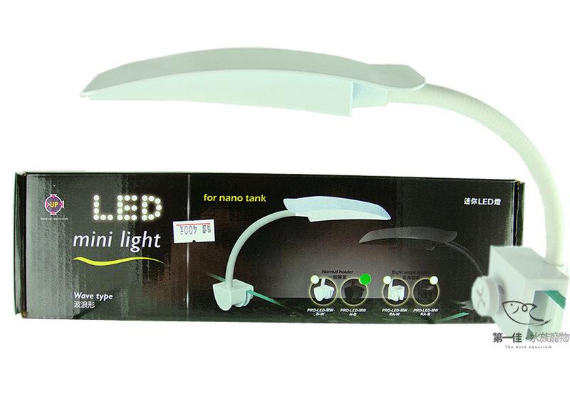 [第一佳 水族寵物] 台灣雅柏UP Mini-Light LED 波浪造型夾燈 全白燈 [平行夾 (4燈) -白 ] 另