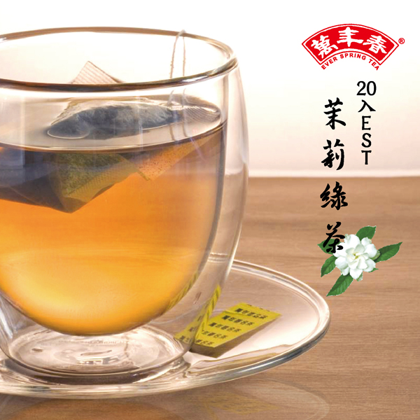 《萬年春》EST茉莉綠茶茶包2g*20入/盒