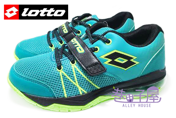 【巷子屋】義大利第一品牌-LOTTO樂得 男童雷神加長型彈力氣墊籃球鞋 [2585] 綠 超值價$590