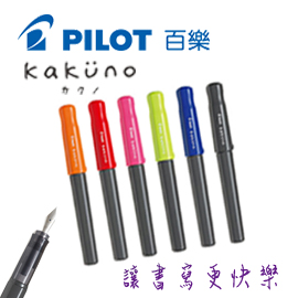 PILOT 百樂   FKA-ISR  黑桿   Kakuno  微笑鋼筆  / 支