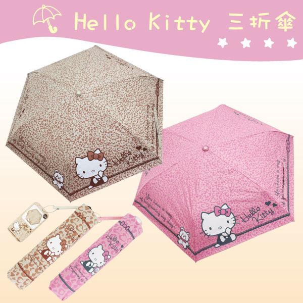 EMMA商城~Hello Kitty 凱蒂貓 抗UV 豹紋摺疊雨傘
