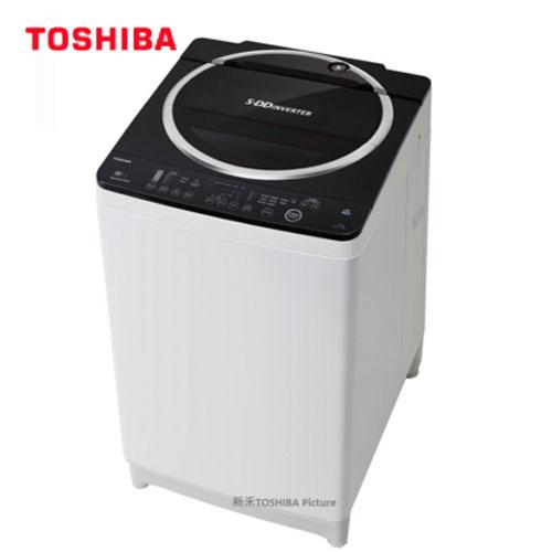 TOSHIBA 東芝AW-DE1200GG 變頻洗衣機 3D轉盤 12公斤