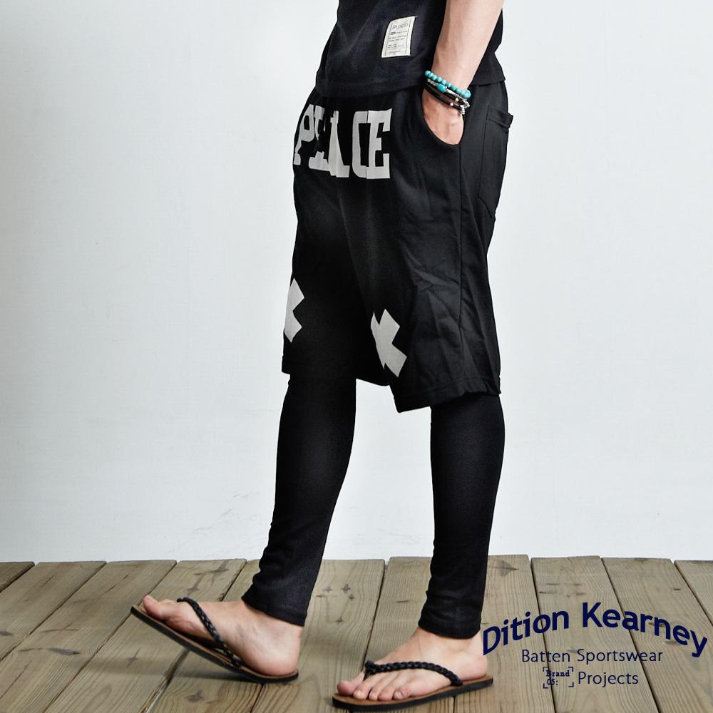 DITION 韓系權志龍BTS彈性低檔男生內搭褲-共五色