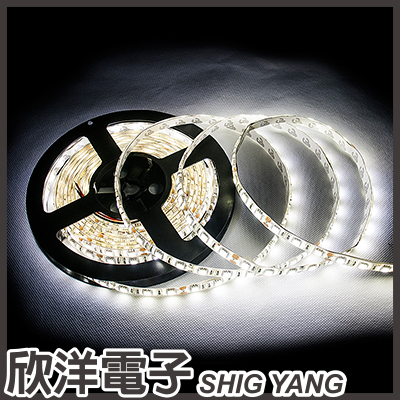※ 欣洋電子 ※ 12V 5050 LED整捲300燈5米條燈 / 白底白光 (0465-W)