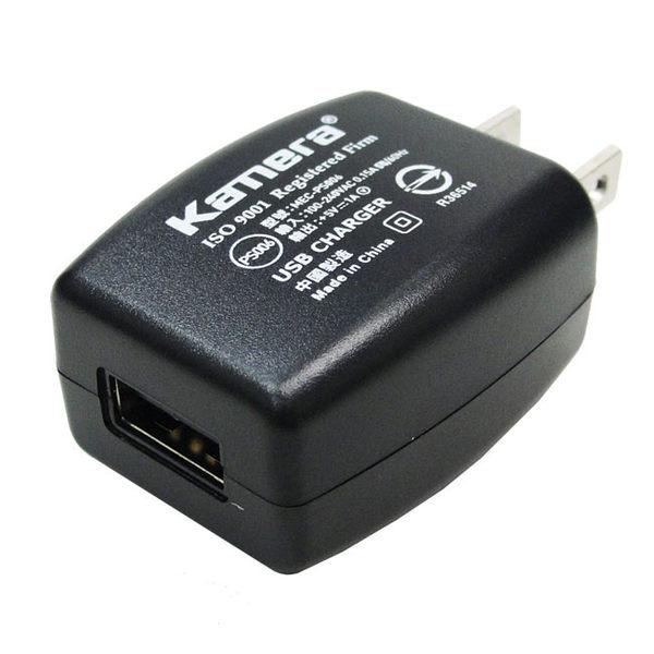 可傑數位 Kamera PS-006 USB充電器 5V/1A 電源供應 插頭 通過BSMI認證 小米 三星 HTC