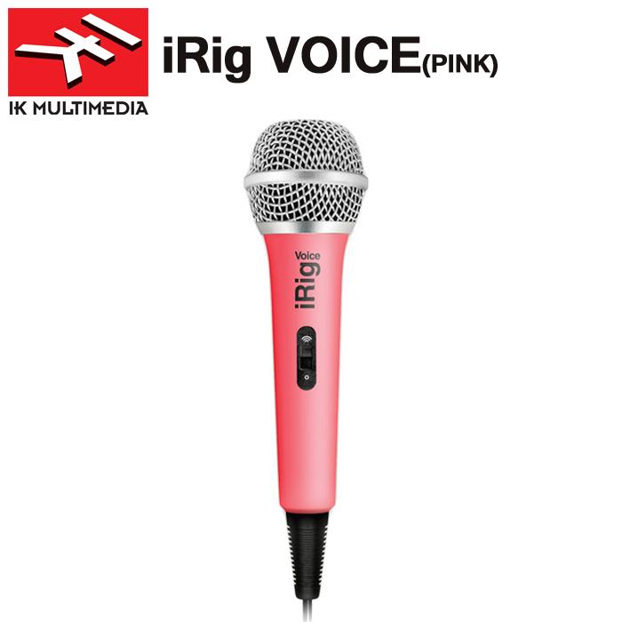 【非凡樂器】 IK Multimedia  iRig voice 【粉紅色】原廠公司貨保固 行動裝置電容式麥克風