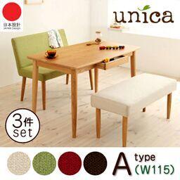 3件式 外銷日本 日本熱銷 北歐簡約風 摩登設計水曲柳原木 可換椅套四人餐桌椅組 (一桌W115+長椅+沙發長椅)