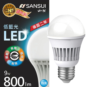 【SANSUI 山水】9W 全電壓LED燈泡(白光)《MA2S06-9》(兩入) 原廠2年保固