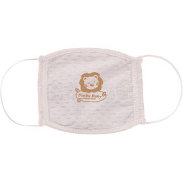 辛巴有機棉口罩幼兒0到3Y【六甲媽咪】